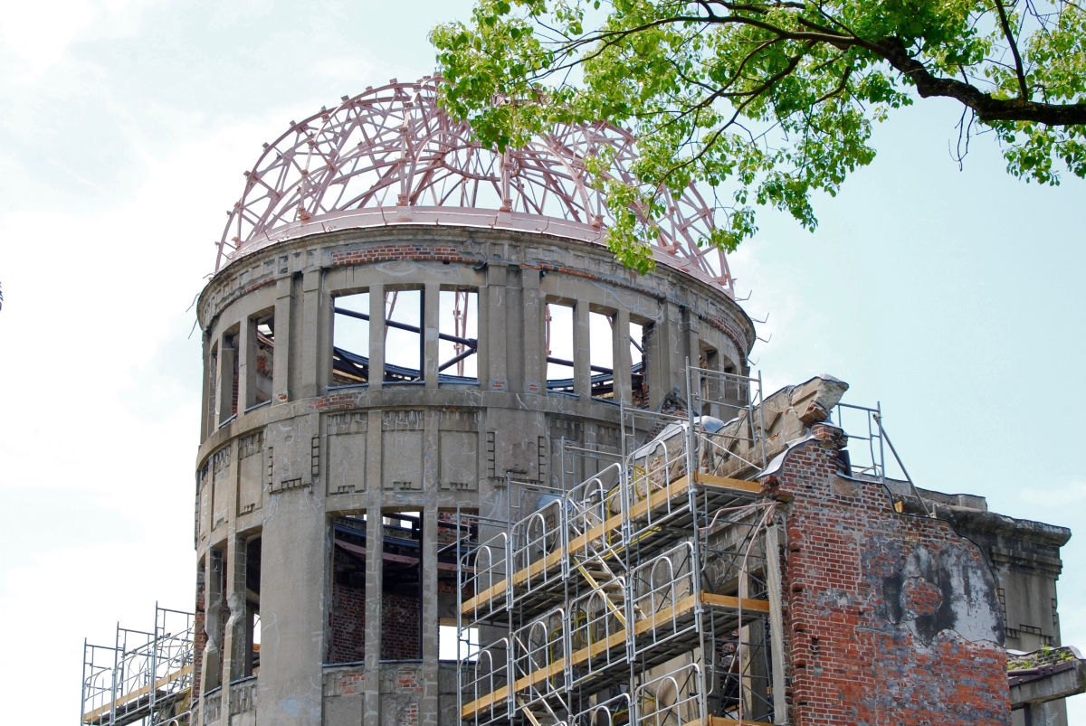 Hiroshima, Hiroshima, Hiroshima